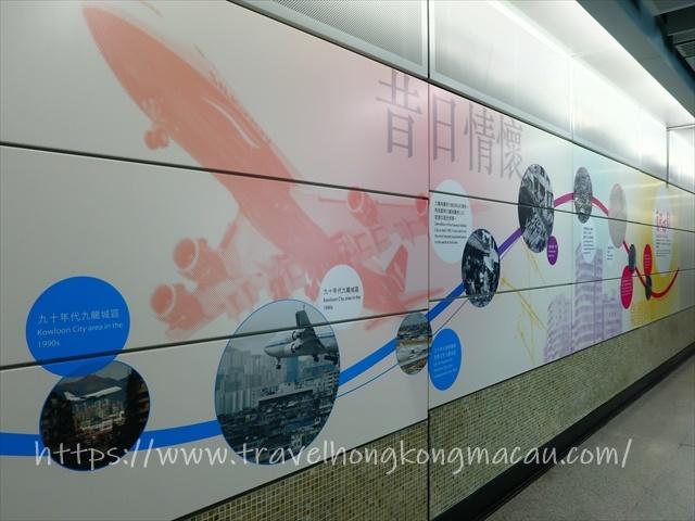 f:id:travelhongkongmacau:20210628115128j:plain