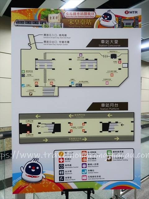 f:id:travelhongkongmacau:20210628120151j:plain