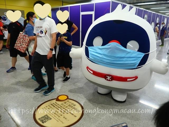 f:id:travelhongkongmacau:20210628121633j:plain