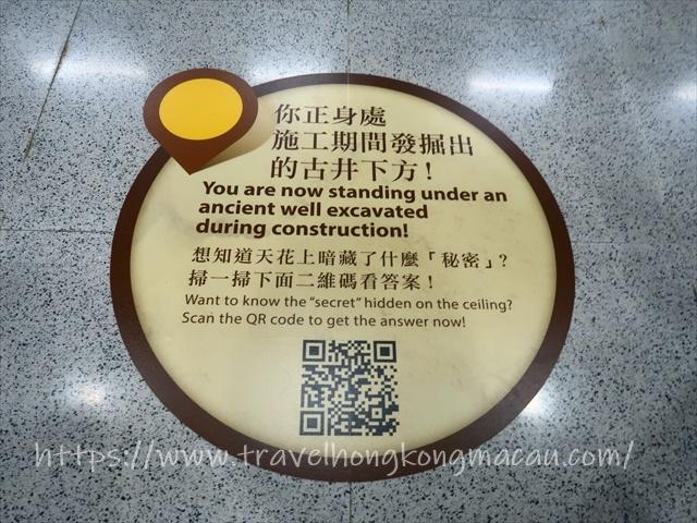 f:id:travelhongkongmacau:20210628122903j:plain