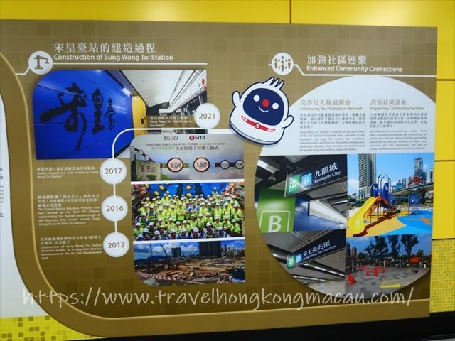 f:id:travelhongkongmacau:20210628123205j:plain