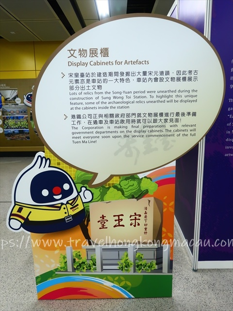 f:id:travelhongkongmacau:20210628123602j:plain