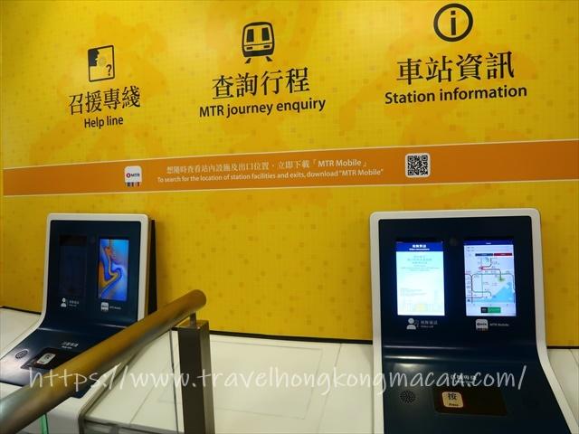f:id:travelhongkongmacau:20210628123745j:plain