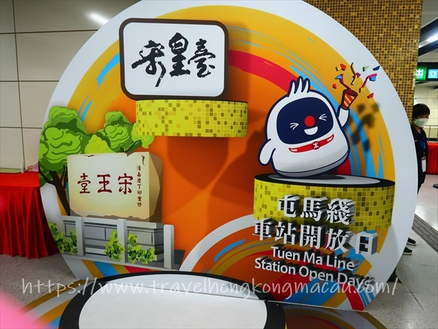 f:id:travelhongkongmacau:20210628124013j:plain