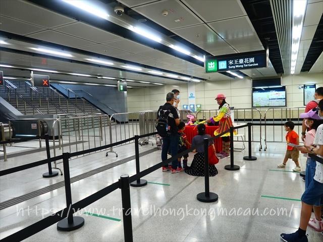 f:id:travelhongkongmacau:20210628124054j:plain