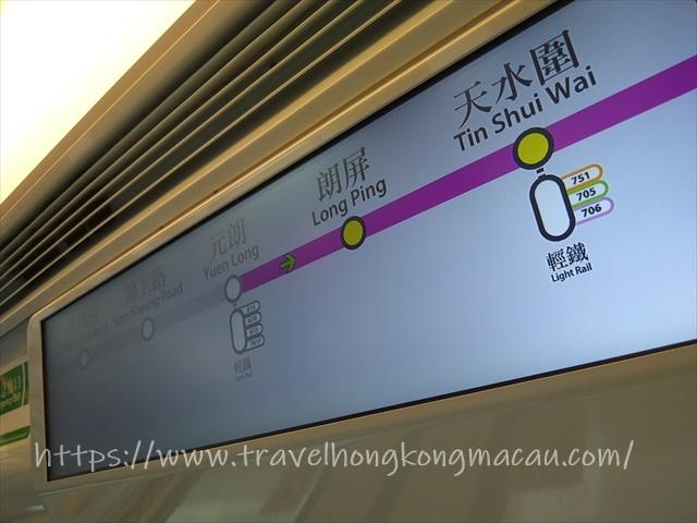 f:id:travelhongkongmacau:20210701233452j:plain
