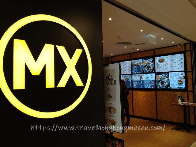 f:id:travelhongkongmacau:20210726115047j:plain