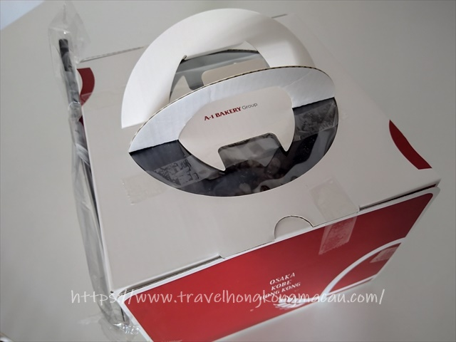 f:id:travelhongkongmacau:20210820185505j:plain