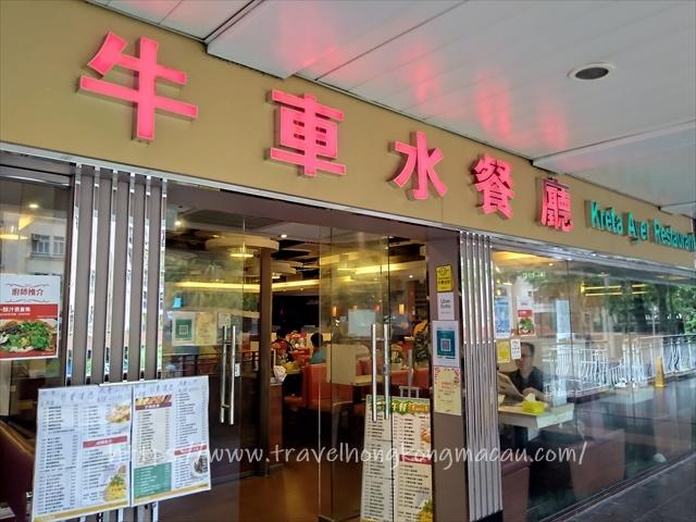 f:id:travelhongkongmacau:20210824121656j:plain