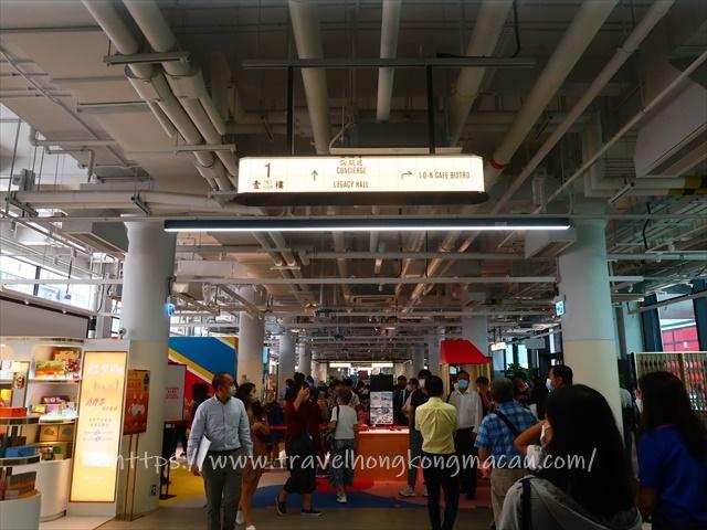f:id:travelhongkongmacau:20210826125246j:plain