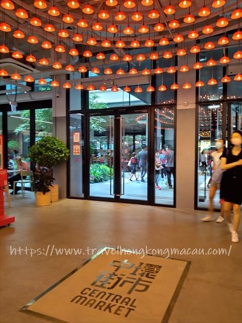 f:id:travelhongkongmacau:20210828015318j:plain