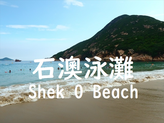 f:id:travelhongkongmacau:20210901151424j:plain
