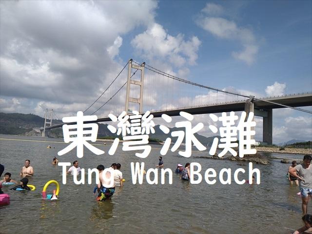 f:id:travelhongkongmacau:20210903005949j:plain