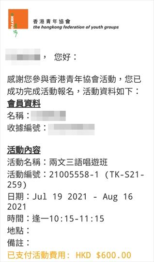 f:id:travelhongkongmacau:20210910140130j:plain