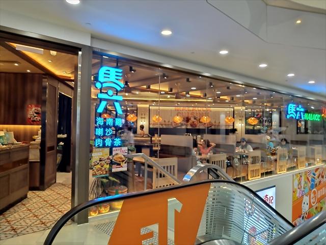 f:id:travelhongkongmacau:20210910230755j:plain