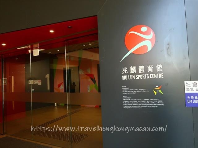 f:id:travelhongkongmacau:20210913234450j:plain