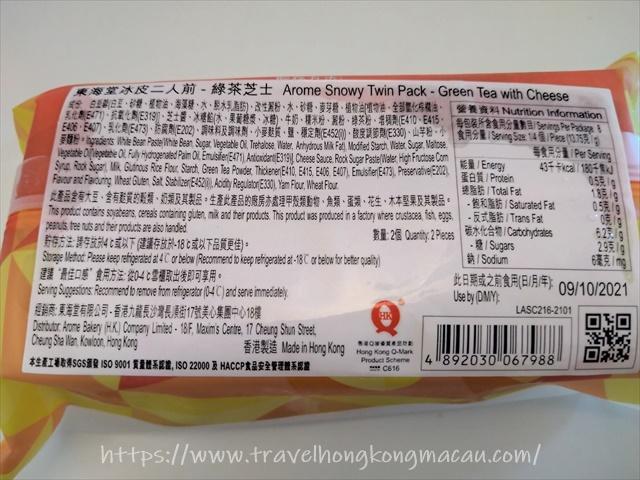 f:id:travelhongkongmacau:20210929113652j:plain
