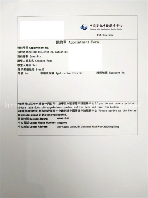 f:id:travelhongkongmacau:20211001194726j:plain
