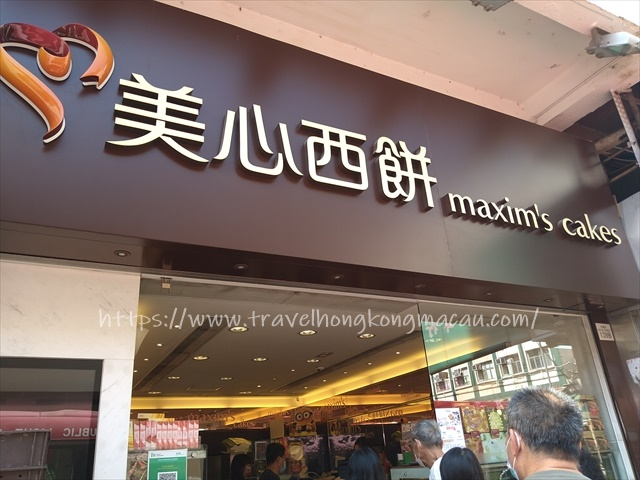 f:id:travelhongkongmacau:20211004153236j:plain