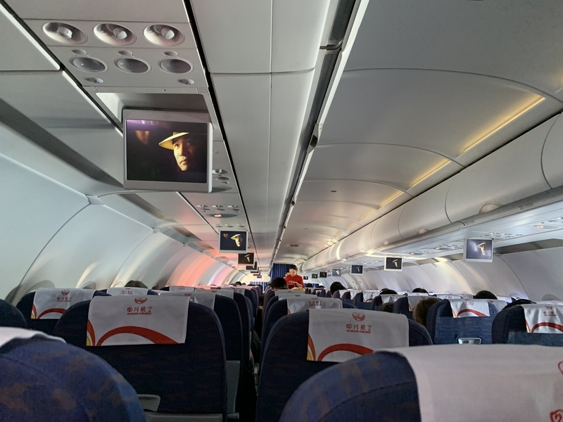 f:id:travelingbag:20190313162512j:plain