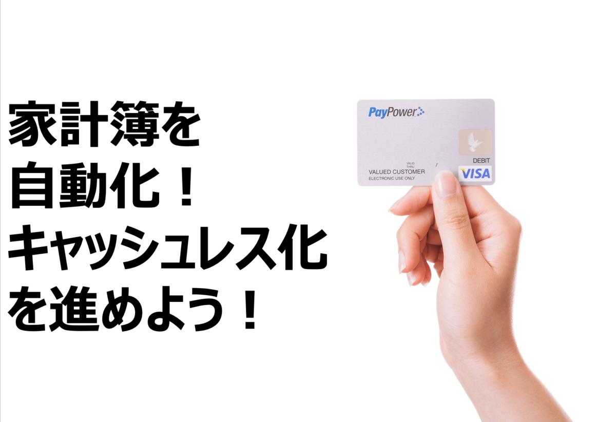 f:id:traveller-taichi:20190724180751p:plain