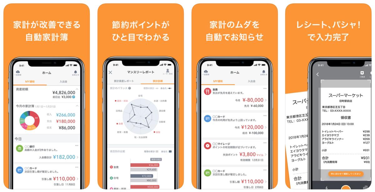 f:id:traveller-taichi:20190724182316p:plain