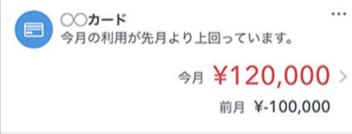 f:id:traveller-taichi:20190724183024p:plain