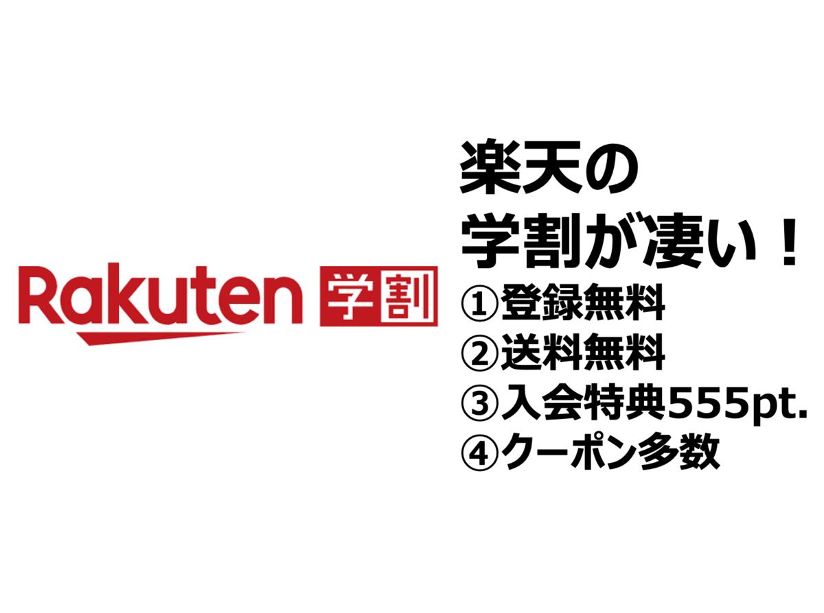 f:id:traveller-taichi:20190725231427p:plain