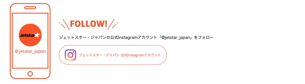 f:id:traveller-taichi:20190802164513p:plain