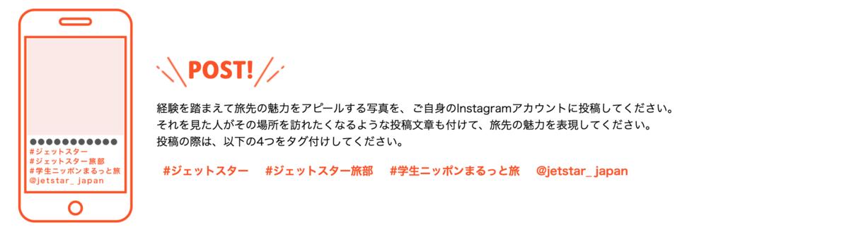 f:id:traveller-taichi:20190802164540p:plain