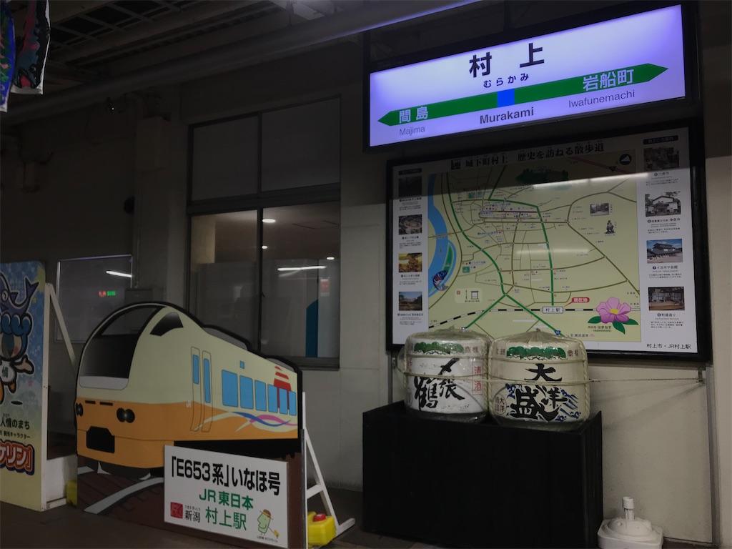 f:id:travellerfromFukui:20200102203052j:image