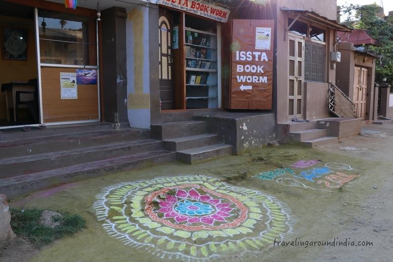 f:id:travellingaroundindia:20191222213555j:plain