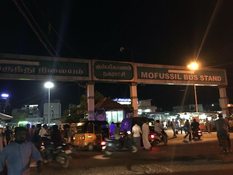 f:id:travellingaroundindia:20191224022356j:plain