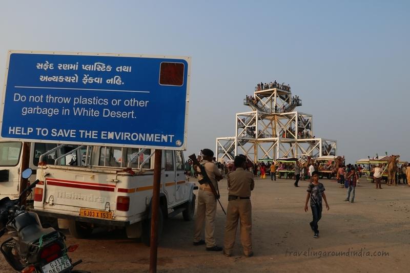 f:id:travellingaroundindia:20200106201950j:plain