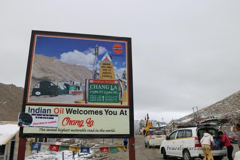 f:id:travellingaroundindia:20200408032525j:plain
