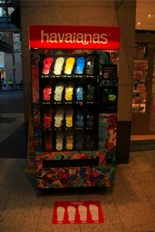 havaianas(ハワイアナス)の自動販売機
