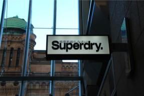 極度乾燥(しなさい)Super Dry