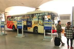 仁川空港からのリムジンバス