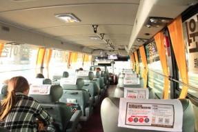 仁川空港からのリムジンバス(ゆったりとした座席が嬉しい!)
