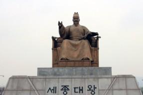世宗大王(セジョンデワン)の像