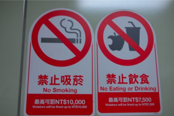 電車内では飲食禁止