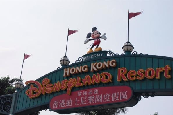 香港ディズニーランド/Hong Kong Disneyland
