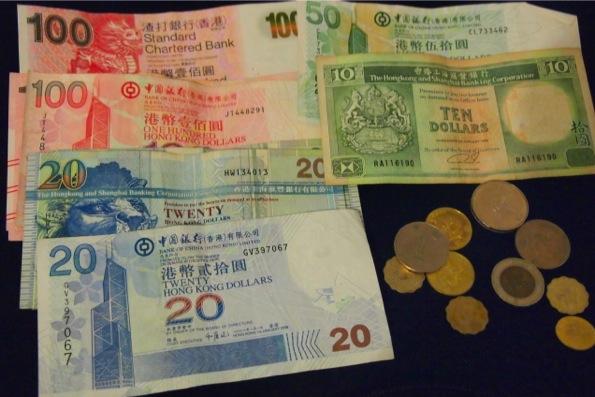 香港のお札/紙幣