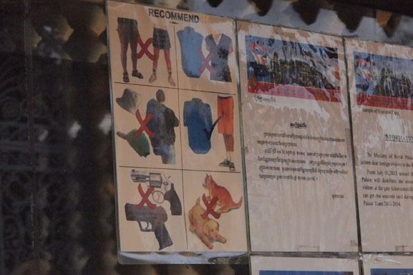 カンボジアでは服装に注意!