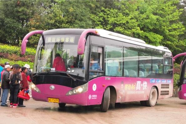 武陵源のバス