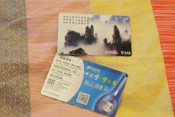 武陵源のバスチケット/3dayパスで(日本)4000円くらい