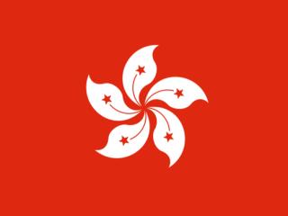 香港の国旗