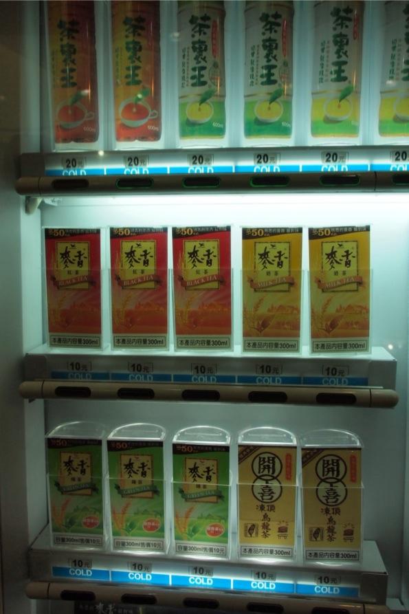 緑茶やウーロン茶にもお砂糖が入っていることが多い