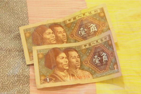 中国のお札