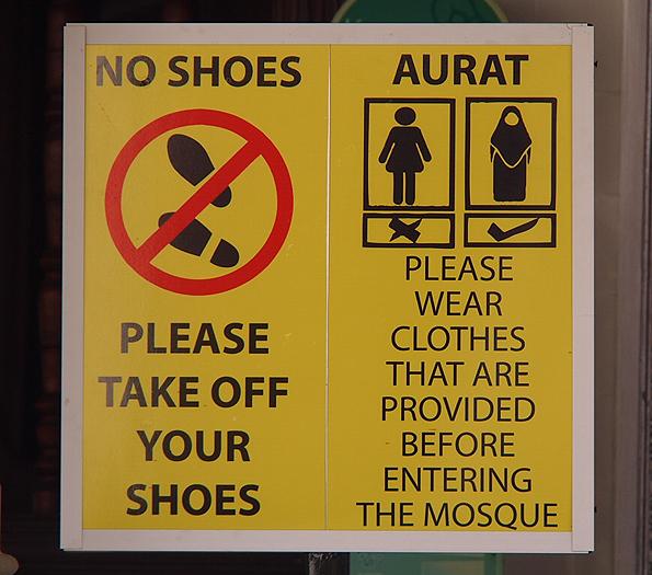 イスラム教のモスク「カンポン・クリンモスク」